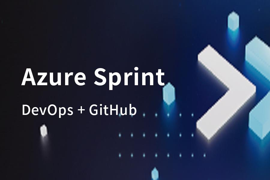 Azure Sprint 해커톤 행사 후기(DevOps+GitHub)